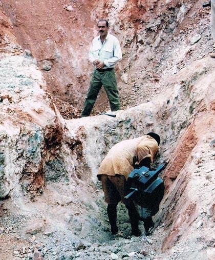 DOVE mining projects Tanzania gold 2004-2006